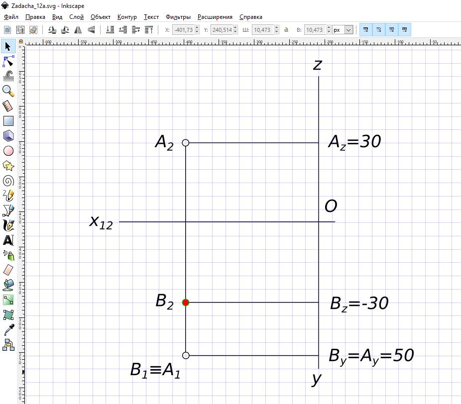 Симметрия относительно плоскости решение задач презентация решение задач по признакам равенства треугольников